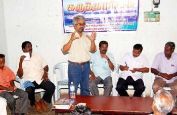 Pondicherry Citizens' Action Network