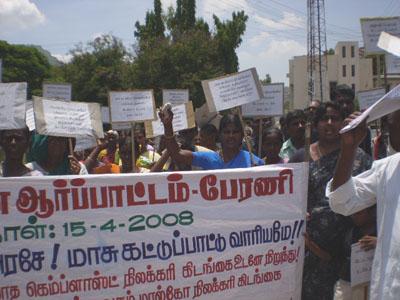 women protesting outsie RDO