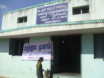 Eashangadu health camp
