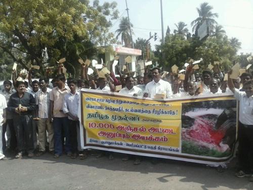 SIMA Textile Park protest