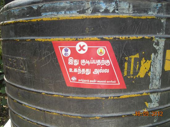 TWAD drinking water danger