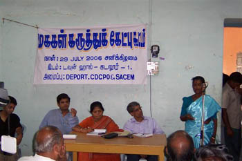 Cuddalore Town Hall meeting