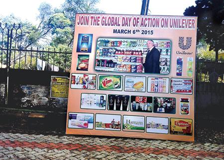 Global Day of Action - Koidaikanal
