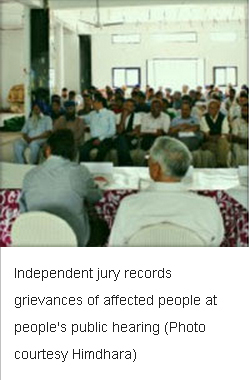 independent jury records hearing